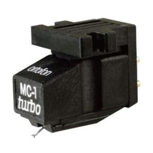 Ortofon オルトフォン MC-1 Turbo 高出力MCカートリッジ|soundheights-analog