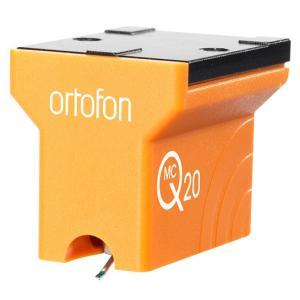 Ortofon オルトフォン MC-Q20 MCカートリッジ|soundheights-analog