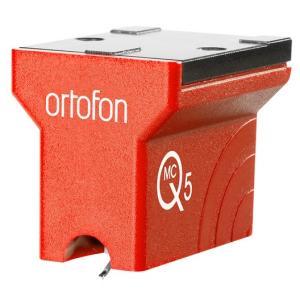 Ortofon オルトフォン MC-Q5 MCカートリッジ|soundheights-analog