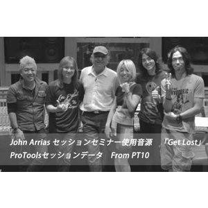 UNI-ON / UNI-ON x KAMINARI GUITARS Presents John Arriasレコーディングセミナー課題曲 「Get Lost」  ptx版|soundmama-e
