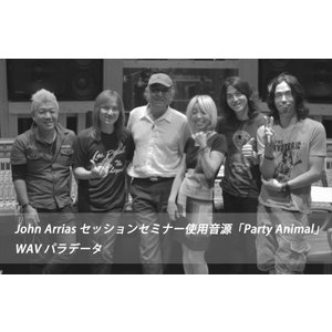 UNI-ON / UNI-ON x KAMINARI GUITARS Presents John Arriasレコーディングセミナー課題曲「Party Animal」 wavパラデータ|soundmama-e