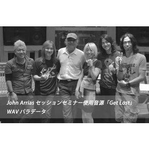 UNI-ON / UNI-ON x KAMINARI GUITARS Presents John Arriasレコーディングセミナー課題曲「Get Lost」 wavパラデータ|soundmama-e