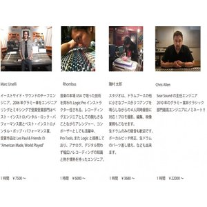 UNI-ON / 国内外トップエンジニア Recording/Mixing/Mastering見積もり!|soundmama-e