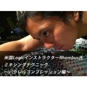 UNI-ON / 米国Logicインストラクター ミックステクニック パラレルコンプ編|soundmama-e