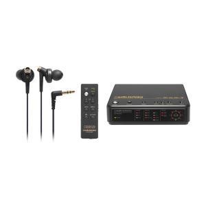audio technica / ATH-DWL3300|soundmama-e