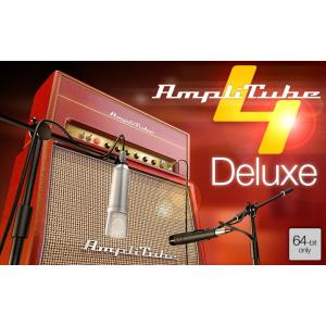 IK Multimedia AmpliTube 4 Deluxe|soundmama-e