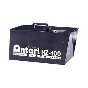 ANTARI / HZ100|soundmama-e