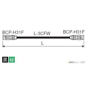 CANARE / DH3C005-FW/Black|soundmama-e