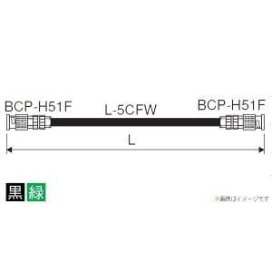 CANARE / DH5C20-FW/Green|soundmama-e
