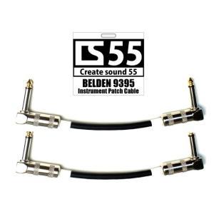 エフェクター同士を接続するためのパッチケーブルです。(国産)  BELDEN 9395の両端にフォン...