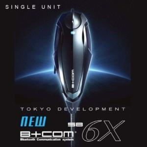 2021年4月9日新登場 SB6X V5.2  あすつく 新登場 ビーコム サインハウス B+COM  SB6Xシングルユニット 00080215 代引手数料無料 インターコム sb6xの画像