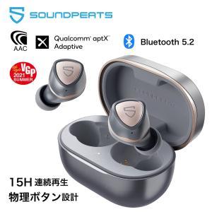 ワイヤレスイヤホン SOUNDPEATS SONIC aptX Adaptiveコーデック 長時間 15時間連続再生 マイク 音声 通話 オンライン 会議 無線 QCC3040チップ Bluetooth 5.2|soundpeats