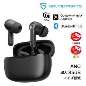 ワイヤレスイヤホン SOUNDPEATS Q Bluetooth イヤホン Bluetooth 5.0 ワイヤレス充電 Type-C充電 うどん カナル型 7時間連続再生 デュアルマイク 通話|soundpeats