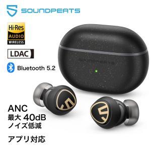 ワイヤレスイヤホン Truengine サウンドピーツ SoundPEATS iphone bluetooth5.0 携帯 ラジオ 防水 ブルートゥースイヤホン 両耳 片耳 コードレス マイク|soundpeats