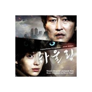 韓国映画OST / 『凍える牙』 Music by キム・ジ...