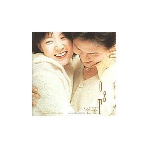 韓国映画OST 『ラスト・プレゼン...