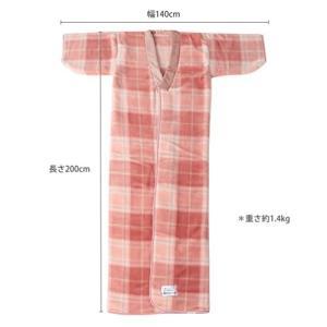 東京西川 着る毛布 なめらかアクリル マイモデル 日本製 や...