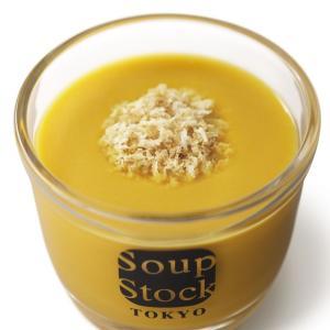 【季節限定】スープストックトーキョー 北海道産かぼちゃの冷たいスープ 180g|soup-stock-tokyo