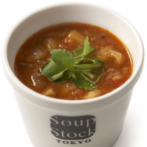 【数量限定】スープストックトーキョー 3種根菜のミネストローネ 180g|soup-stock-tokyo