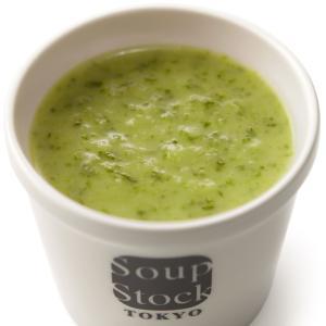【数量限定】スープストックトーキョー 菜の花のポタージュ 180g|soup-stock-tokyo