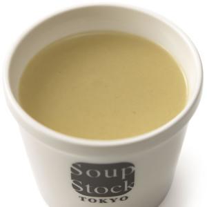 【数量限定】スープストックトーキョー 素材を食べる 「安納芋 みつ姫」のスープ soup-stock-tokyo