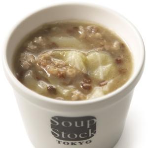 スープストックトーキョー レンズ豆とサルシッチャのスープ 180g |soup-stock-tokyo