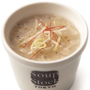 スープストックトーキョー 東京参鶏湯(サンゲタン) 180g|soup-stock-tokyo