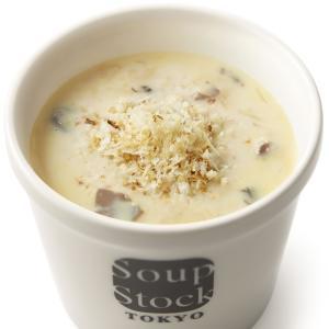 【季節限定】スープストックトーキョー オニオンクリームポタージュ 180g|soup-stock-tokyo