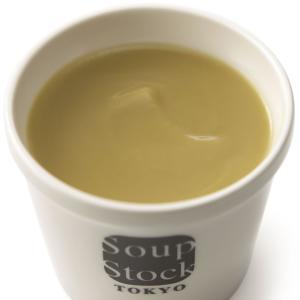 スープストックトーキョー 素材を食べる 「インカの目覚め」のスープ soup-stock-tokyo