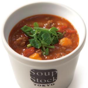 スープストックトーキョー 牛肉とトマトのハンガリー風スープ 180g|soup-stock-tokyo