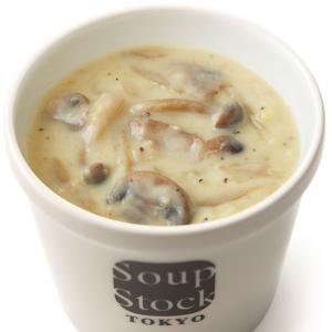 【季節限定】スープストックトーキョー きのこと牛蒡(ごぼう)のホワイトシチュー180g|soup-stock-tokyo