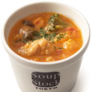 【季節限定】スープストックトーキョー 野菜と鶏肉のトマトシチュー 180g soup-stock-tokyo