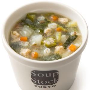 【数量限定】スープストックトーキョー 生姜とオクラのミネストローネ 180g|soup-stock-tokyo