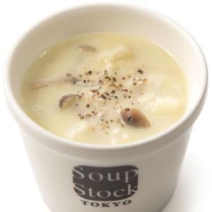 スープストックトーキョー チーズときのこのポタージュ 180g|soup-stock-tokyo
