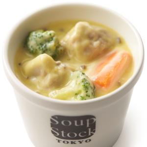 スープストックトーキョー 北海道産とうもろこしと鶏肉のシチュー 180g|soup-stock-tokyo