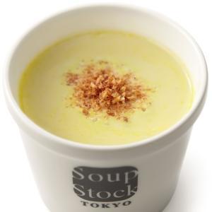 スープストックトーキョー とうもろこしとさつま芋のスープ 500g|soup-stock-tokyo
