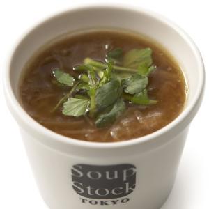 スープストックトーキョー オニオンスープ 500g|soup-stock-tokyo