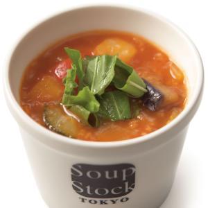 スープストックトーキョー ミネストローネ 500g|soup-stock-tokyo