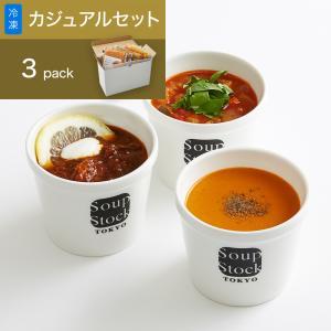 スープストックトーキョー スープ 3セット 500g|soup-stock-tokyo