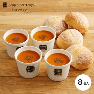 スープストックトーキョー オマール海老のビスクとパンのセット/カジュアルボックス|soup-stock-tokyo