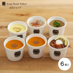 スープストックトーキョー スープ 6セット/カジュアルボックス|soup-stock-tokyo