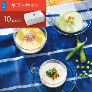 スープストックトーキョーお中元ギフト 夏の10スープセット ギフトボックス|soup-stock-tokyo