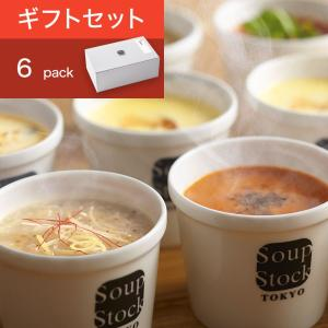 スープストックトーキョー 6スープセット  ウインター ギフトボックス|soup-stock-tokyo