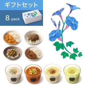 スープストックトーキョー 夏のスープカレーセット 朝顔シール付きギフトボックス|soup-stock-tokyo