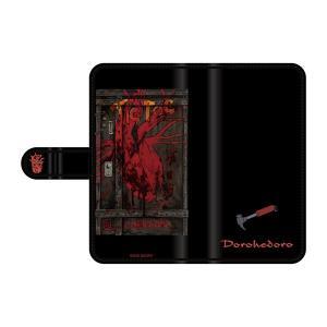 2020年6月発売予約商品 ドロヘドロ 手帳型スマートフォンケース 心ドアデザイン