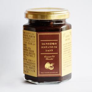 ミルクの甘味のココナッツオイルショコラ ミックス ジャム ミルクハニー 乳蜜 健康 食品 砂糖不使用|souraku-net