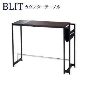 AT-735CT BR/NA BLIT ブリット ハイテーブル ブラウン ナチュラル カウンターテーブル 120cm幅 バーテーブル ストレート 長方形 洋風 物置台 付き AY エーワイ|souryou0interior