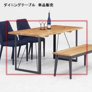 ■品番/DT-SB-71-1500 Oak デュエラー ダイニングテーブル 清美堂 WEST POI...