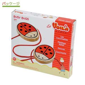 S241 VOILA ボイラ / ビジーバグズ BUSY BUGS 木のおもちゃ 3才- Edute エデュテ|souryou0interior|03