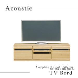 アコースティック 160cm幅 テレビボード Acoustic テレビ台 シンプル 【送料無料】(451-140107-02)